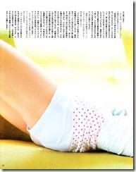 Bomb Magazine September 2013 (44)