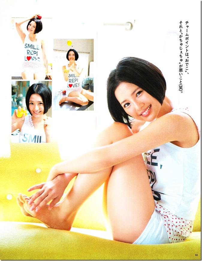 Bomb Magazine September 2013 (45)
