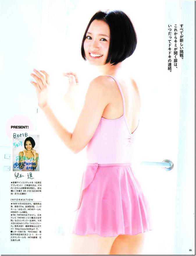 Bomb Magazine September 2013 (47)