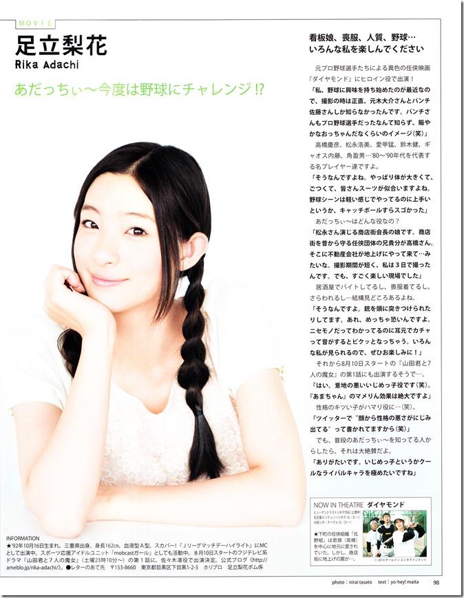 Bomb Magazine September 2013 (48)