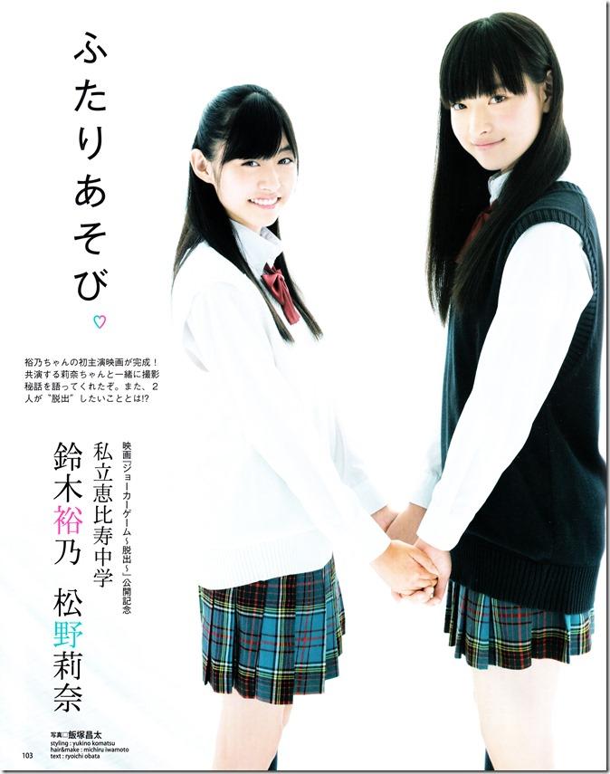 Bomb Magazine September 2013 (49)