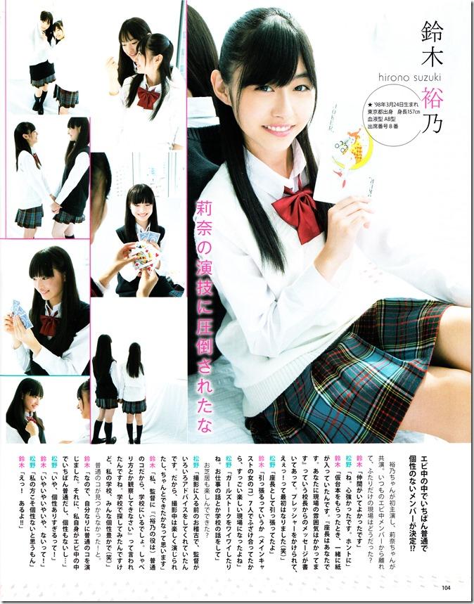 Bomb Magazine September 2013 (50)