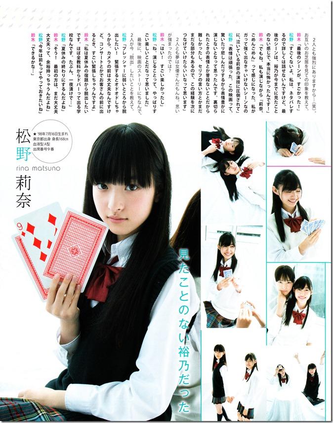 Bomb Magazine September 2013 (51)