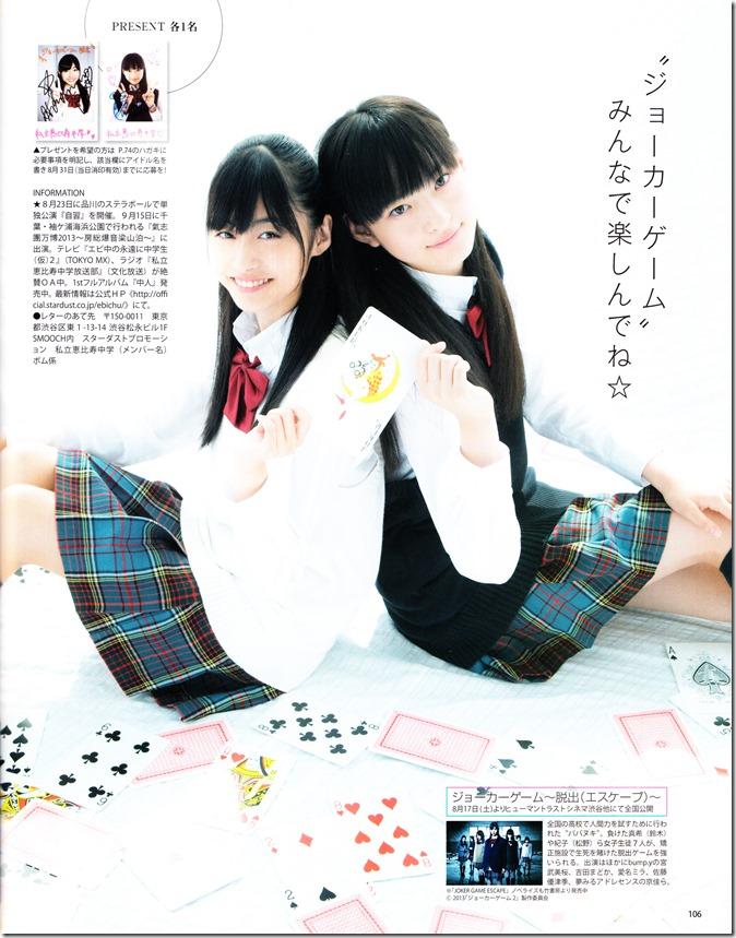 Bomb Magazine September 2013 (52)