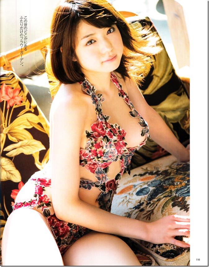Bomb Magazine September 2013 (54)