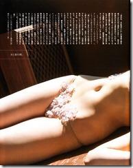 Bomb Magazine September 2013 (57)
