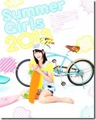 Bomb Magazine September 2013 (5)