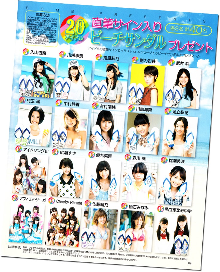 Bomb Magazine September 2013 (62)