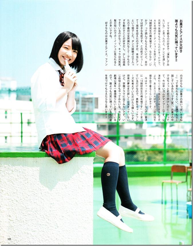 Bomb Magazine September 2013 (65)