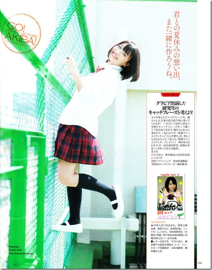 Bomb Magazine September 2013 (66)