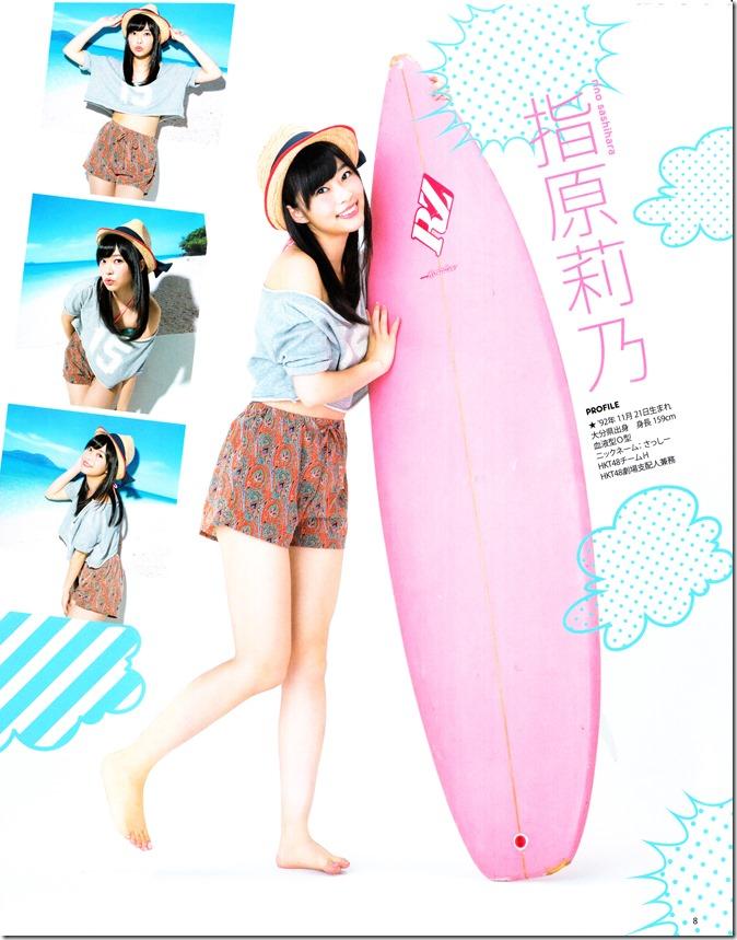 Bomb Magazine September 2013 (7)