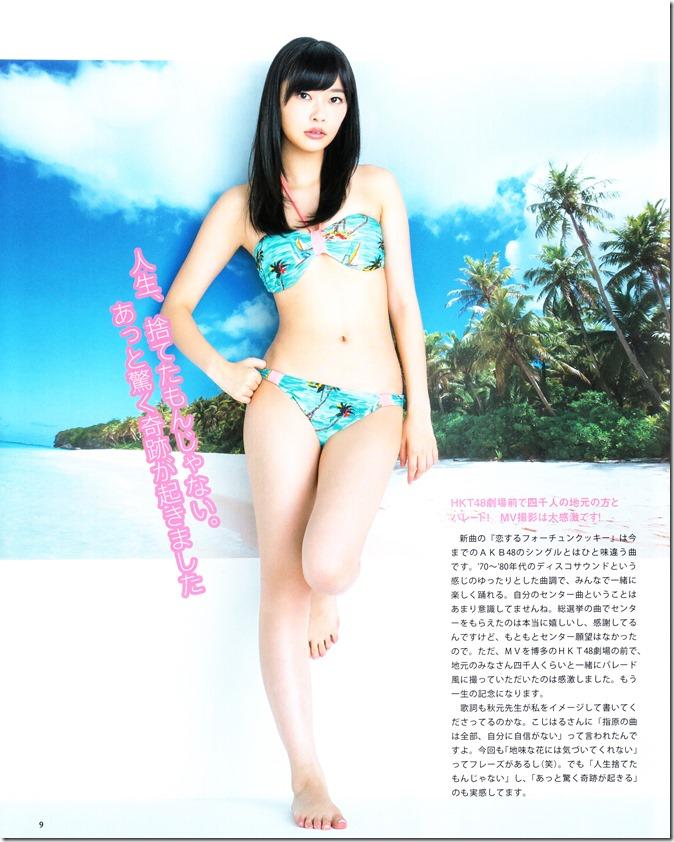 Bomb Magazine September 2013 (8)