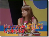 H!P Shuffle groups on Utaban July 4th 2002 (12)
