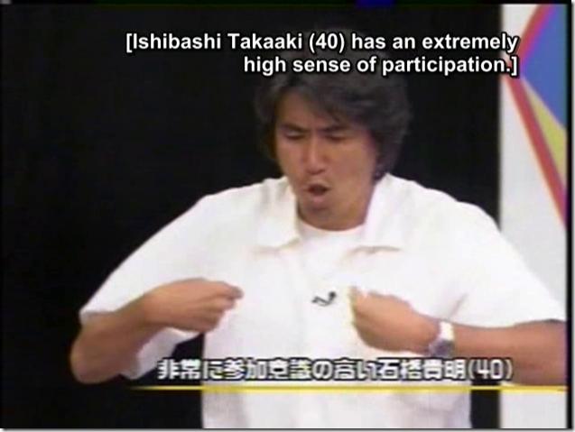 H!P Shuffle groups on Utaban July 4th 2002 (24)