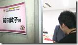 Maeda Atsuko in making of Atsuko in Sapporo (27)