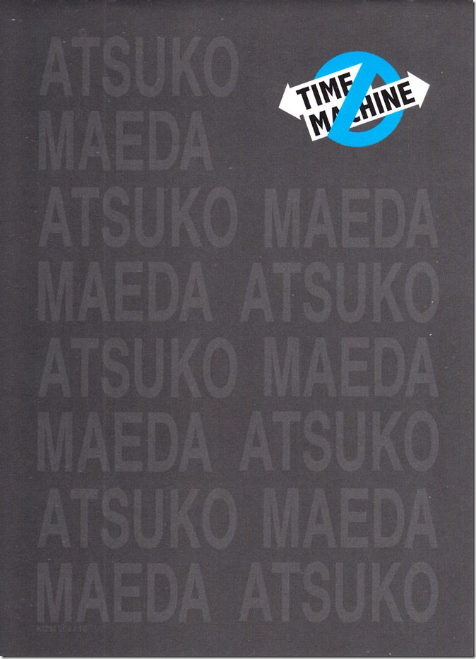 Maeda Atsuko Time machine nante iranai LE single type B (5)