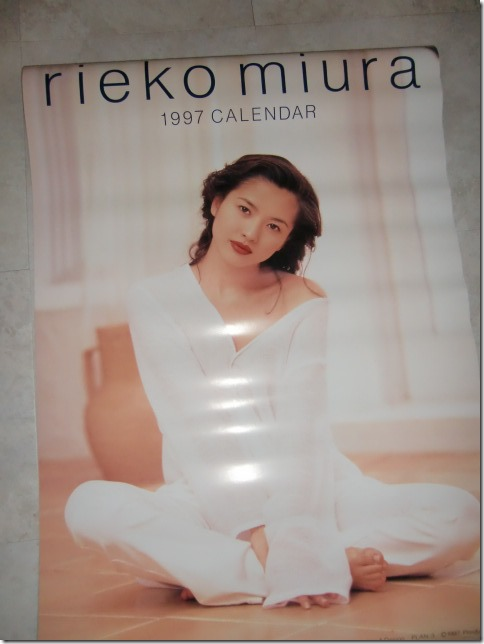 Miura Rieko 1997 calendar (1)