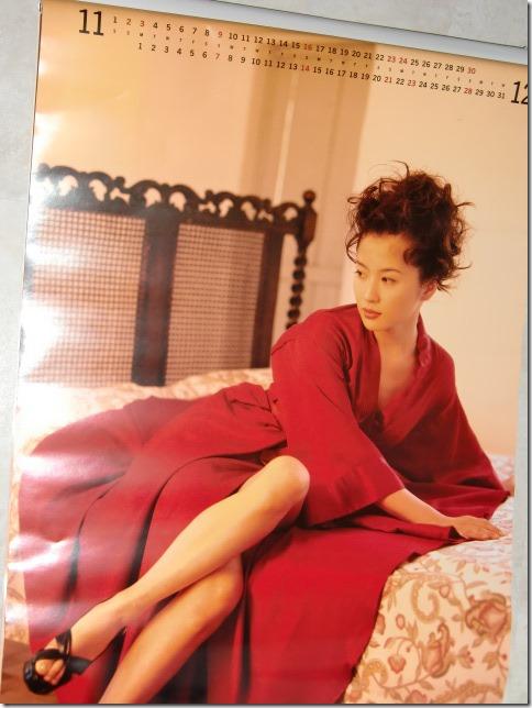 Miura Rieko 1997 calendar (7)