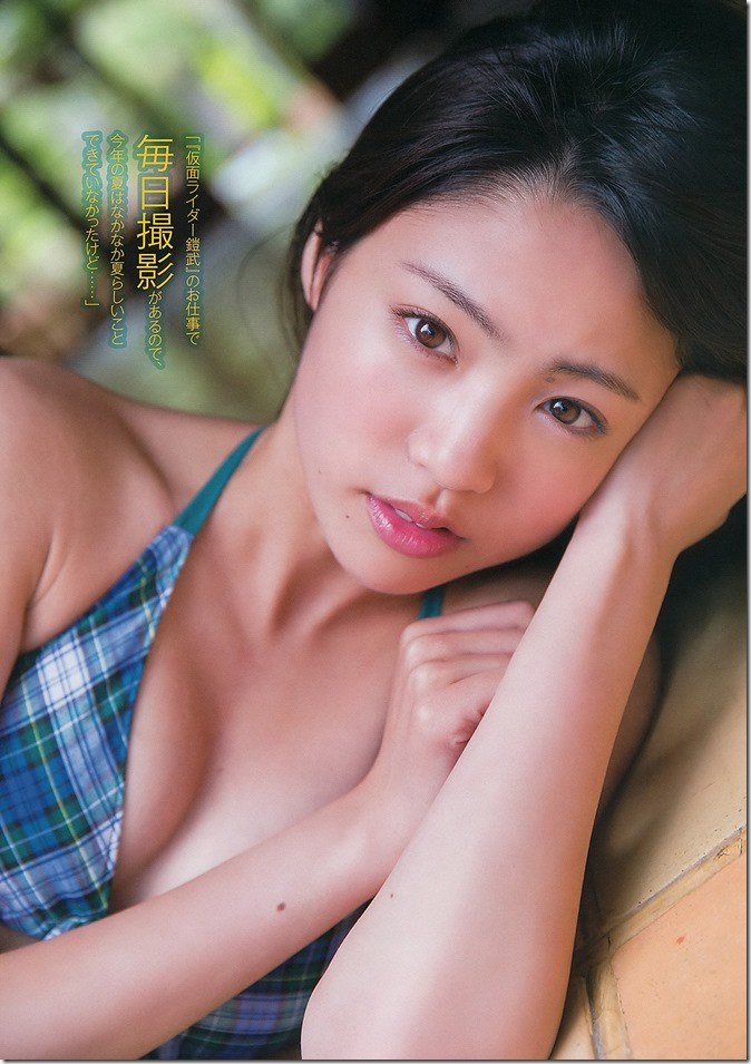 Weekly Playboy no.37 September 16th, 2013 (18)