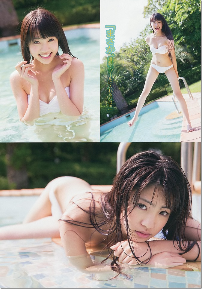 Weekly Playboy no.37 September 16th, 2013 (19)