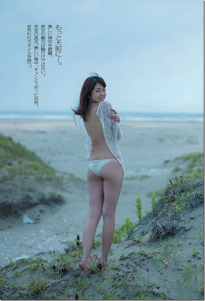 Weekly Playboy no.37 September 16th, 2013 (24)