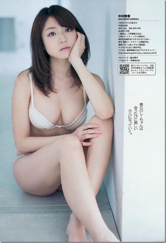 Weekly Playboy no.37 September 16th, 2013 (26)