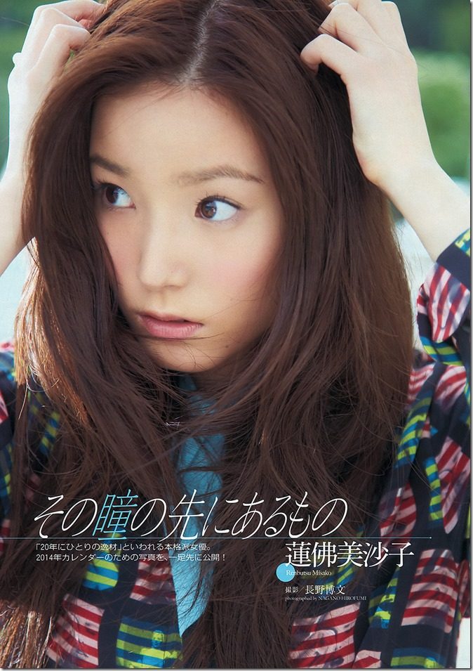 Weekly Playboy no.37 September 16th, 2013 (27)