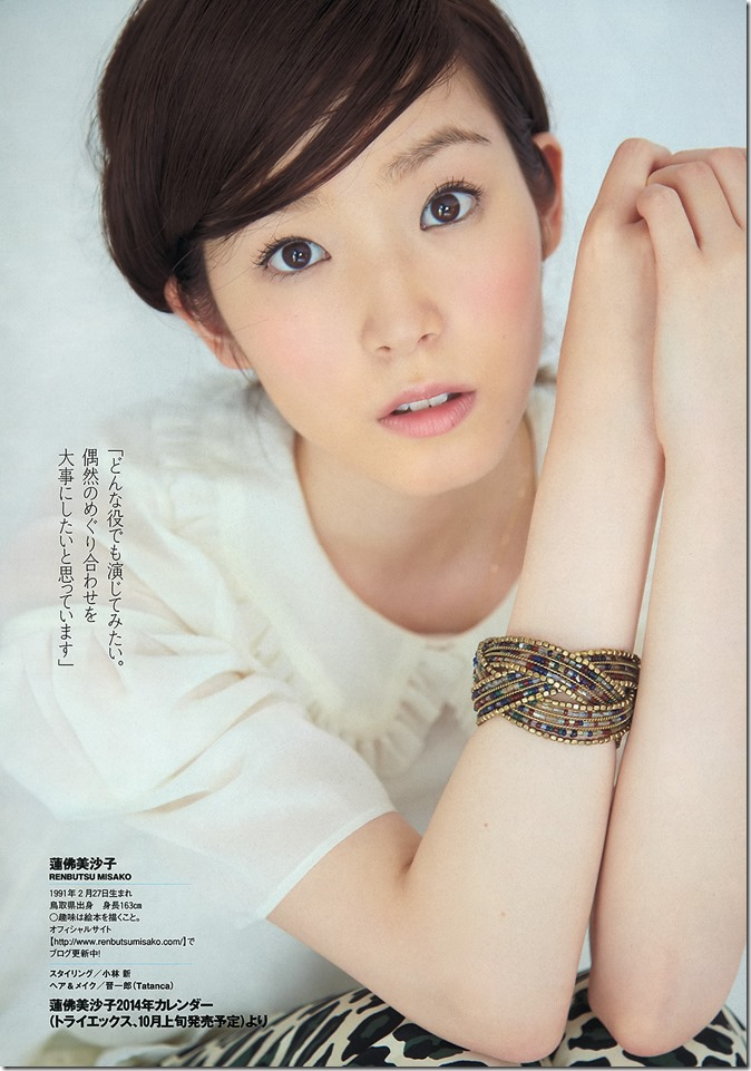Weekly Playboy no.37 September 16th, 2013 (30)