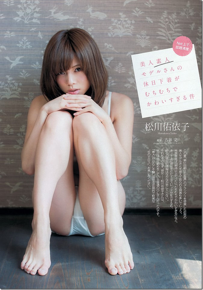 Weekly Playboy no.37 September 16th, 2013 (31)