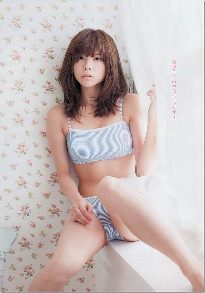Weekly Playboy no.37 September 16th, 2013 (32)