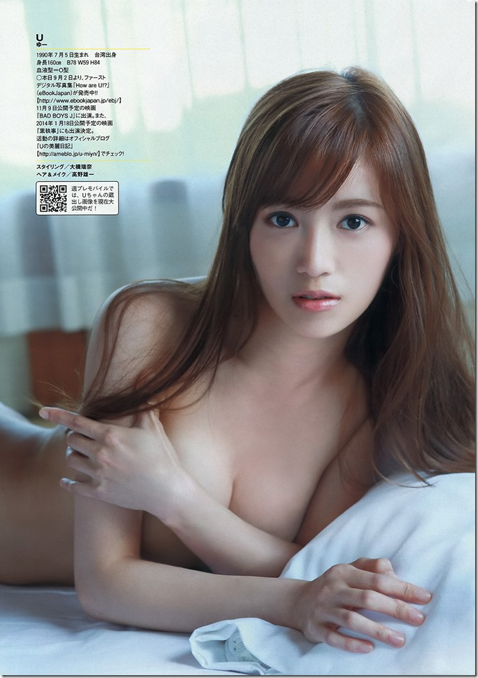 Weekly Playboy no.37 September 16th, 2013 (39)