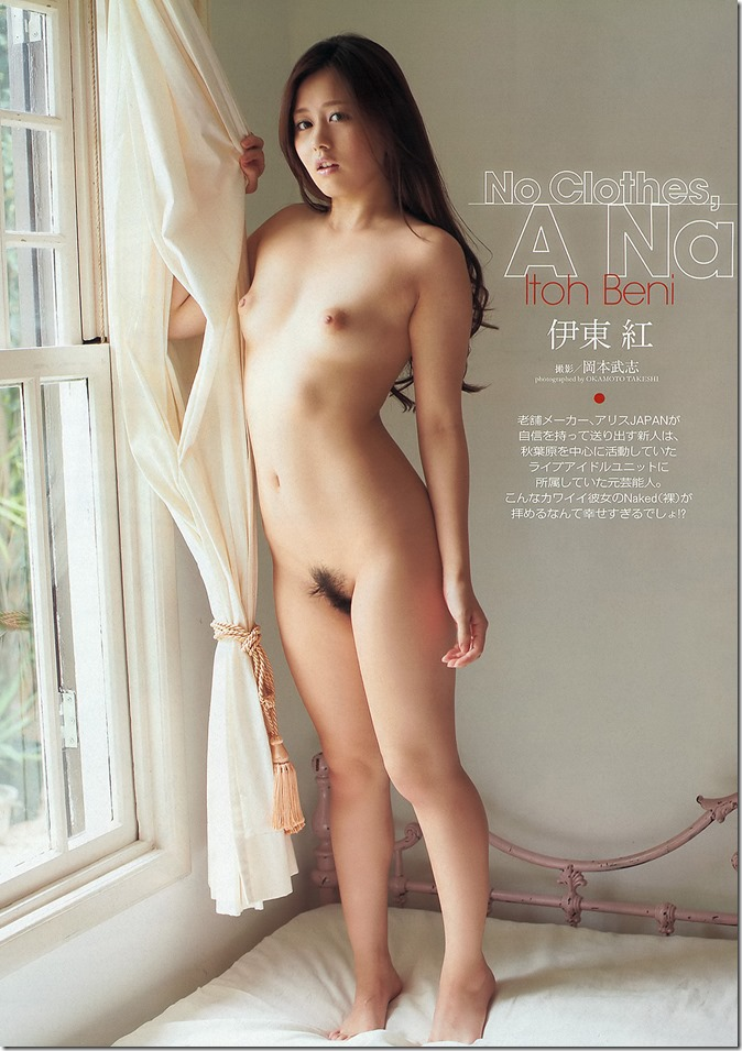 Weekly Playboy no.37 September 16th, 2013 (41)