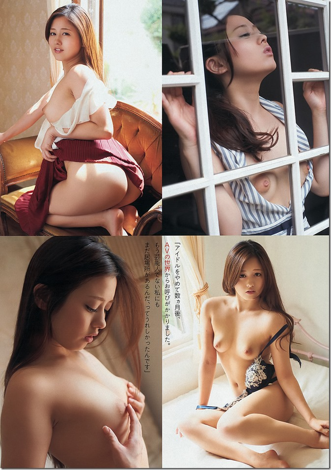 Weekly Playboy no.37 September 16th, 2013 (42)