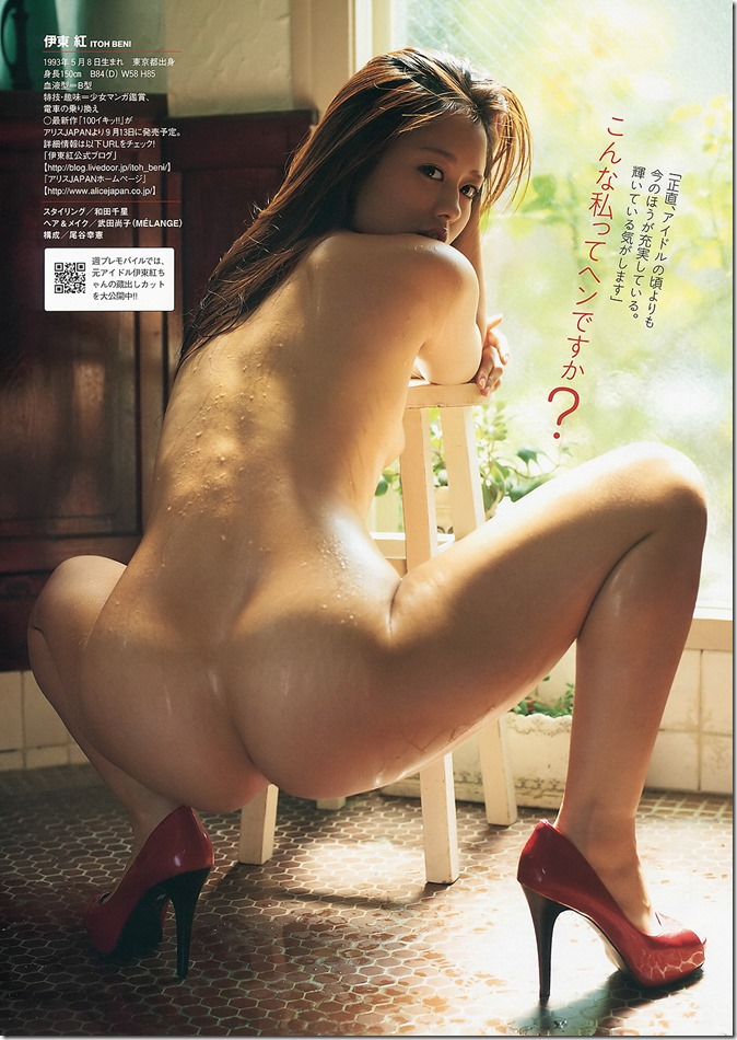Weekly Playboy no.37 September 16th, 2013 (43)
