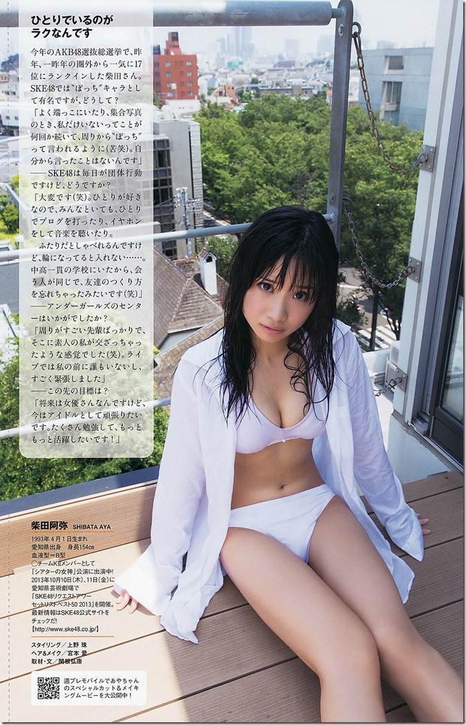 Weekly Playboy no.37 September 16th, 2013 (49)
