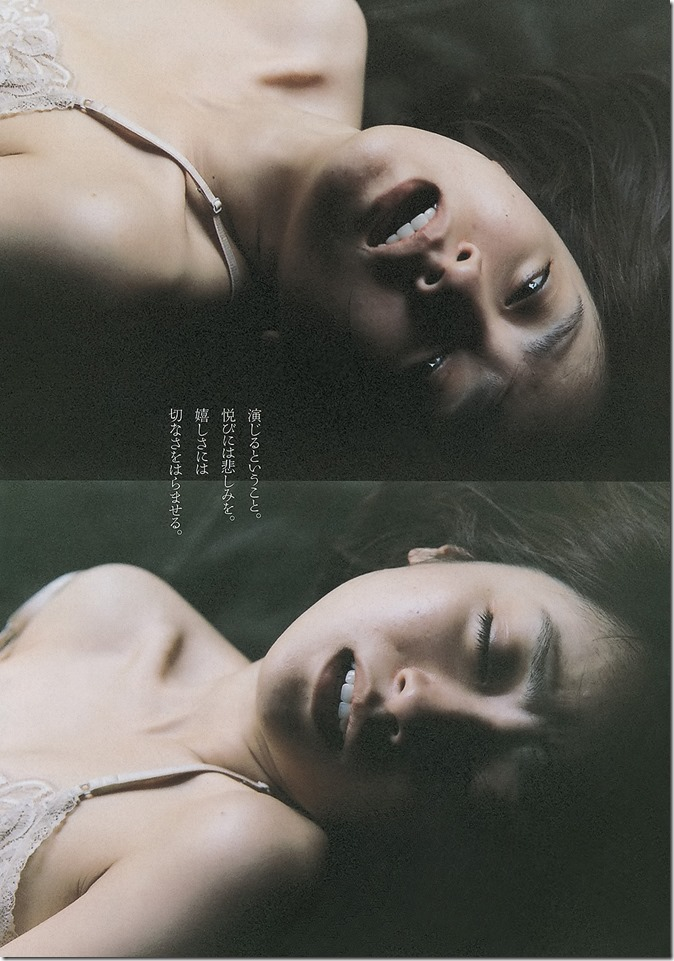 Weekly Playboy no.37 September 16th, 2013 (7)