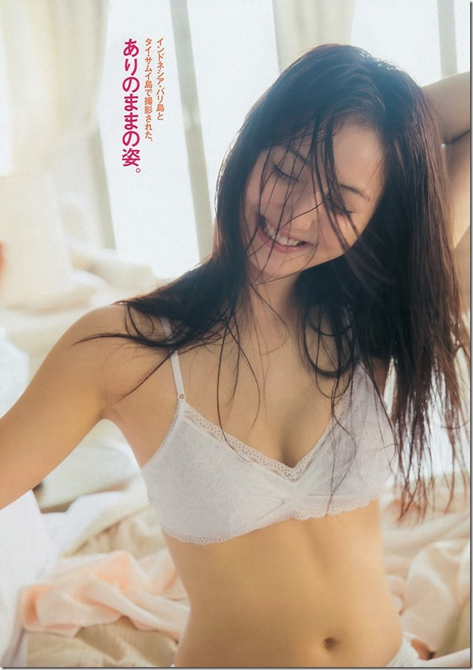 Weekly Playboy no.38 September 23rd, 2013 (11)