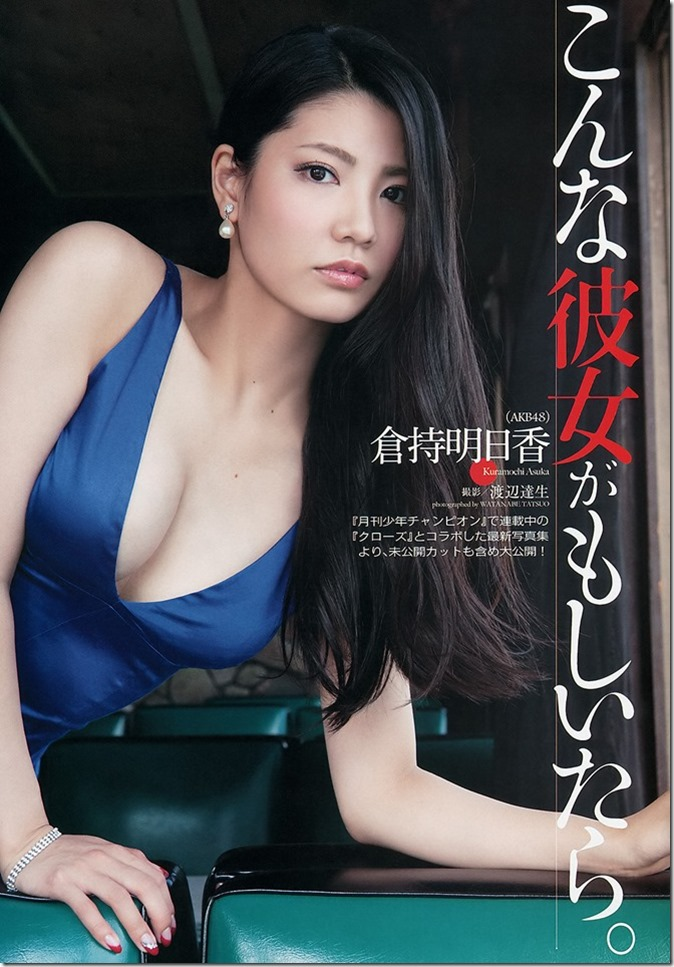 Weekly Playboy no.38 September 23rd, 2013 (20)
