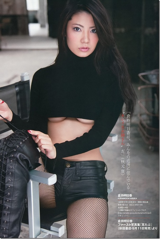 Weekly Playboy no.38 September 23rd, 2013 (21)