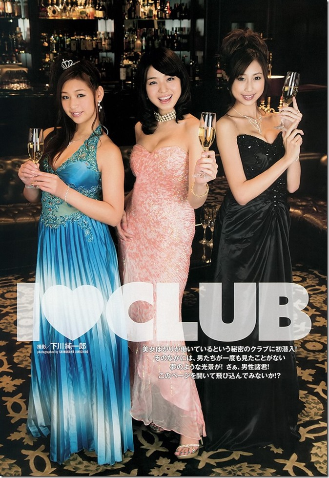 Weekly Playboy no.38 September 23rd, 2013 (28)