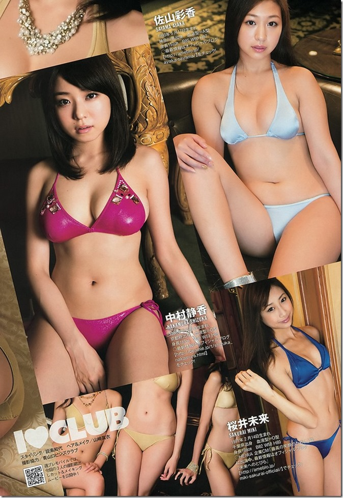 Weekly Playboy no.38 September 23rd, 2013 (29)