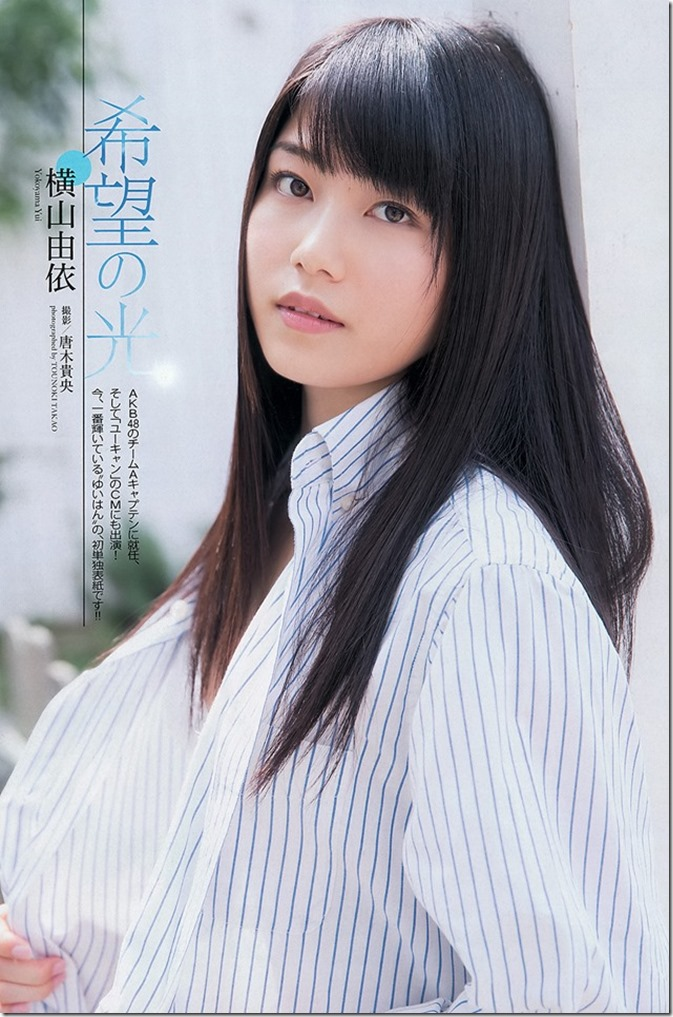 Weekly Playboy no.38 September 23rd, 2013 (2)