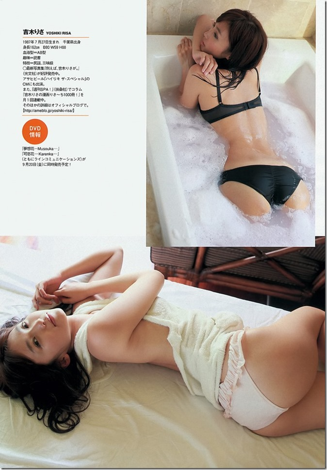 Weekly Playboy no.38 September 23rd, 2013 (34)
