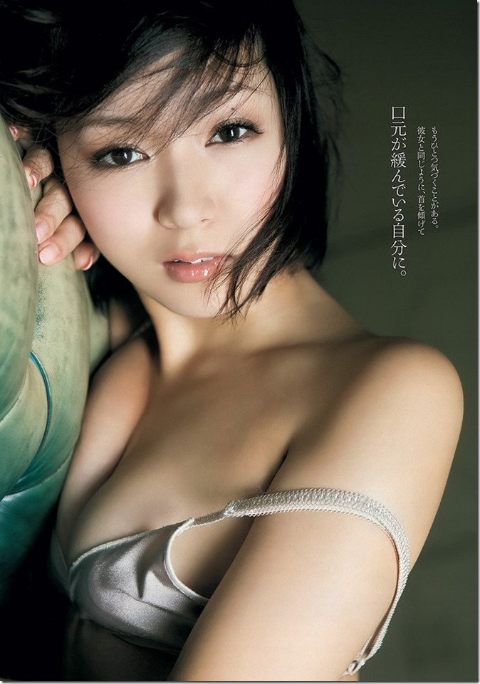 Weekly Playboy no.38 September 23rd, 2013 (39)