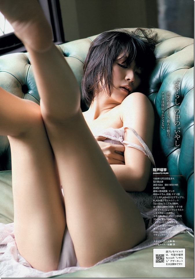 Weekly Playboy no.38 September 23rd, 2013 (40)
