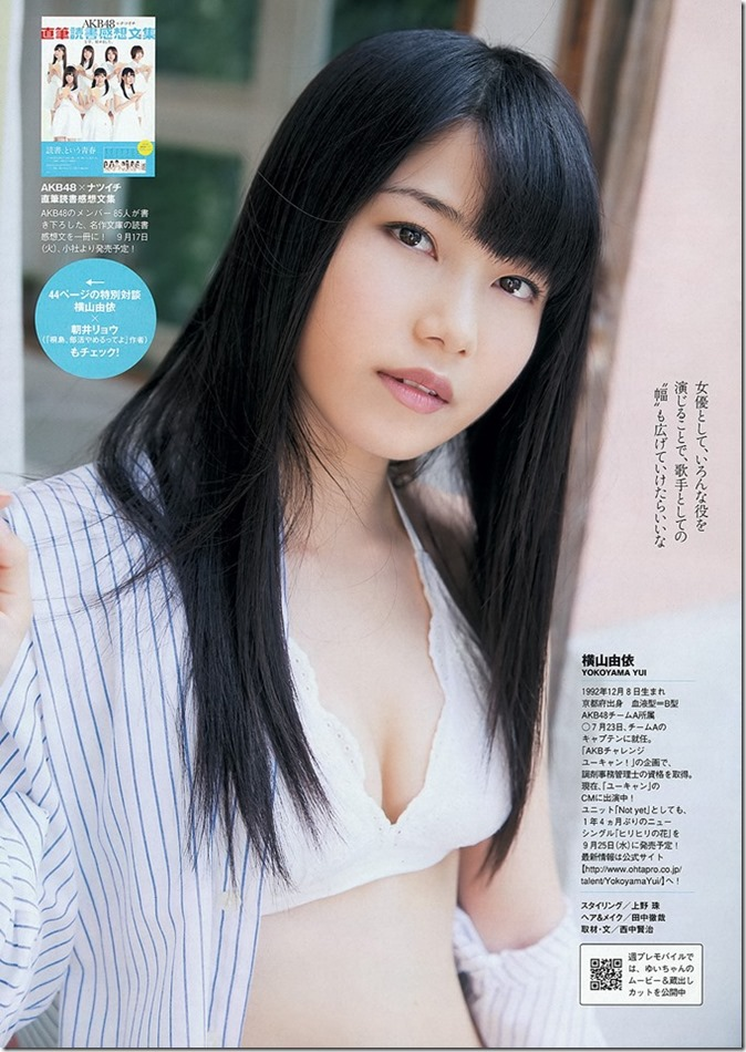 Weekly Playboy no.38 September 23rd, 2013 (8)