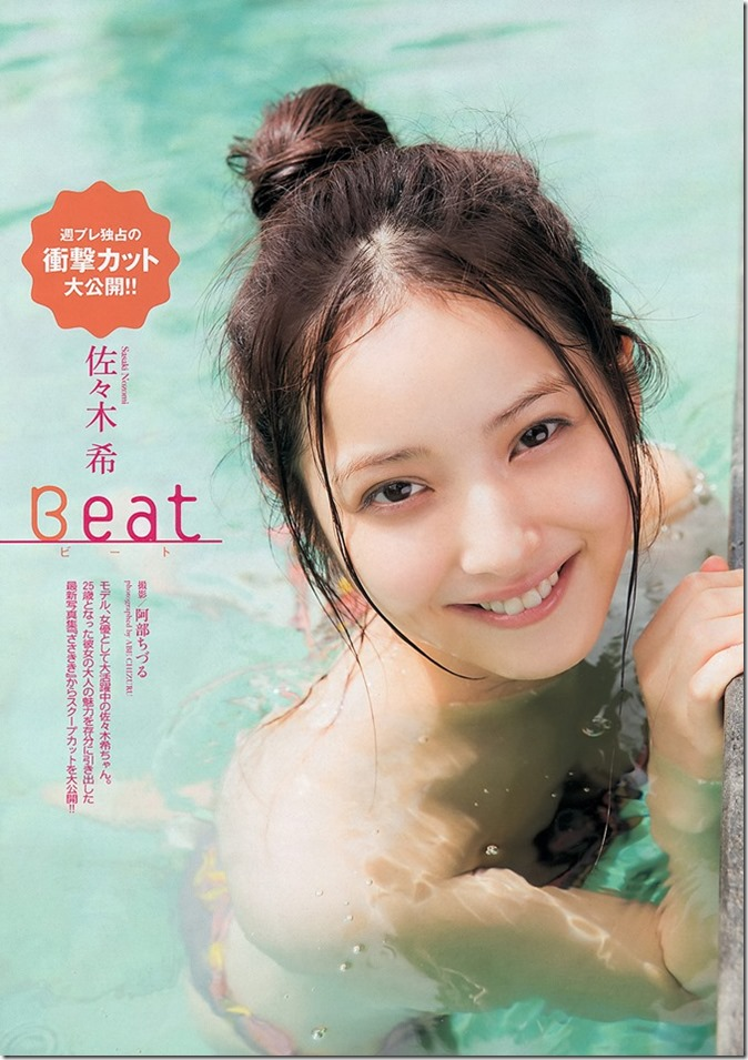 Weekly Playboy no.38 September 23rd, 2013 (9)