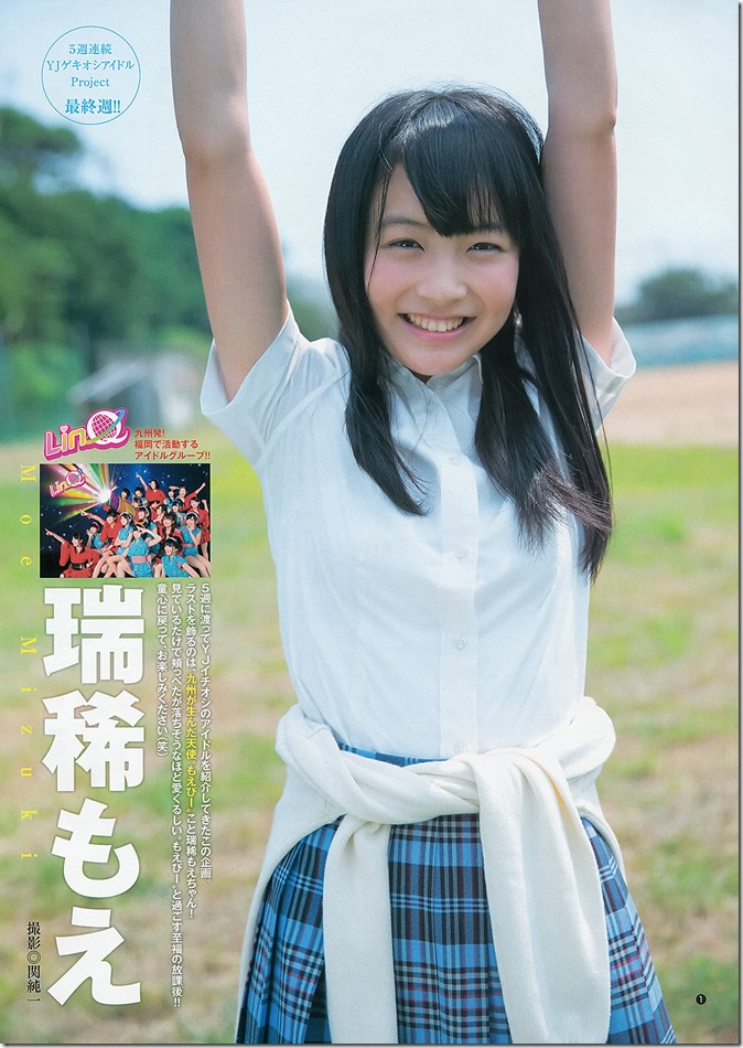 Young Jump no.43 October 10th, 2013 (13)
