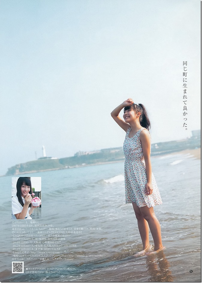 Young Jump no.43 October 10th, 2013 (17)