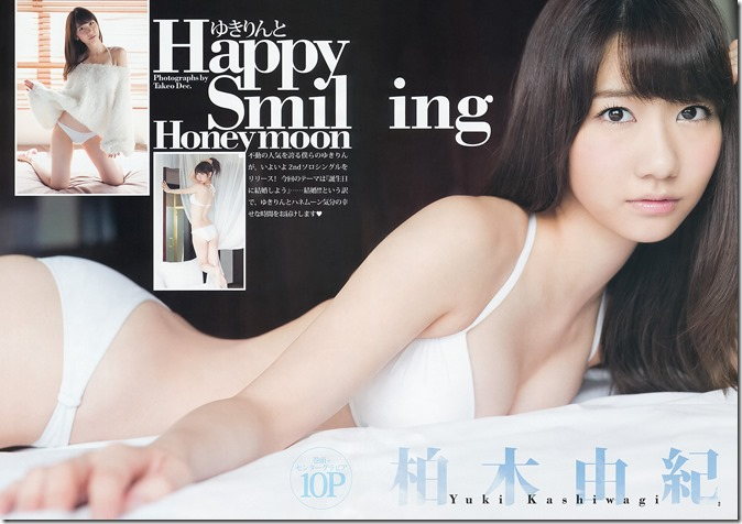 Young Jump no.43 October 10th, 2013 (3)